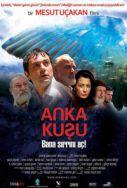 anka-kusu